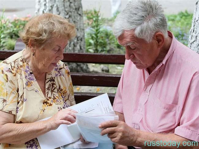 Граждане пенсионного возраста