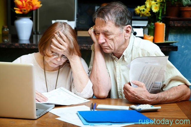 система пенсионного обеспечения граждан
