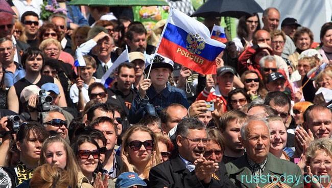 российские жители