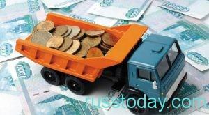 отменят ли транспортный налог в 2018 году