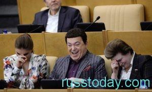 Представители Государственной Думы