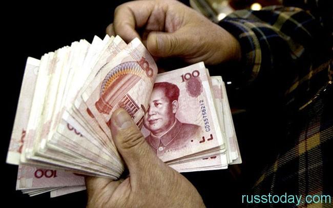 Хранение кровных в купюрах КНР