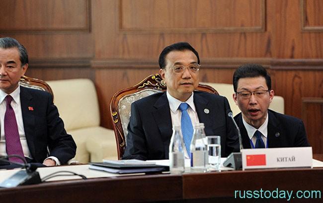 Китайцы на совещании