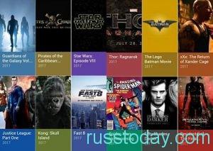 Список вышедших фильмов 2017 года