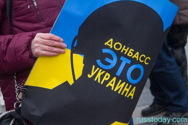 что ждет Донбасс в 2018 году