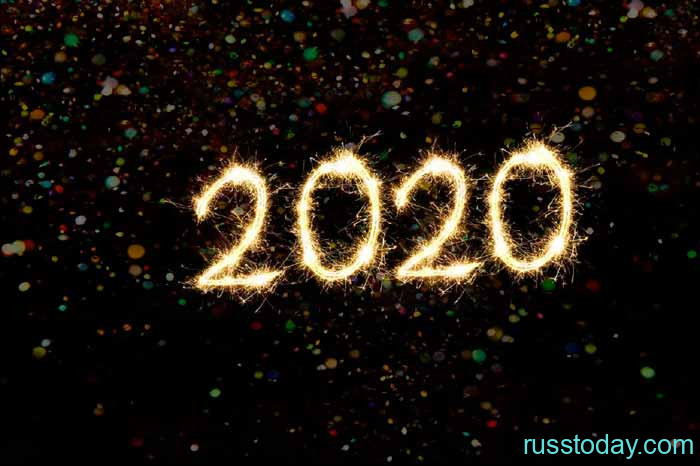 2020 год