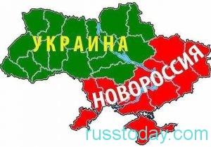 предсказания о Новороссии