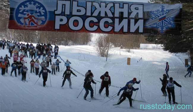 Популярность Российской Лыжни