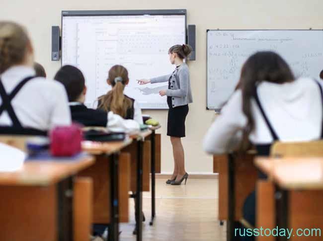 Разделение учебного года на триместры