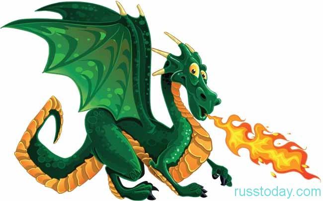 дракон выпускает огонь