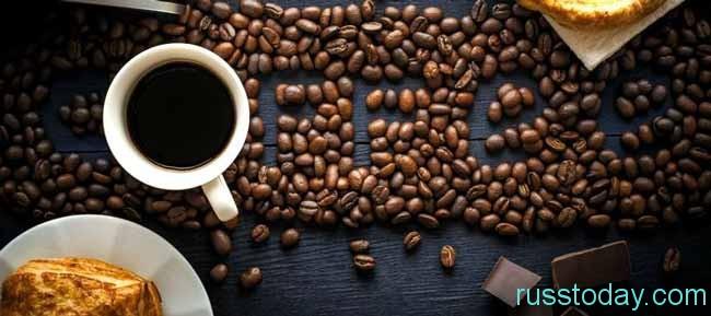 подарок-кофе