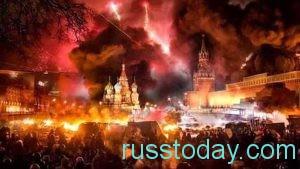 Москва в дыму и огне