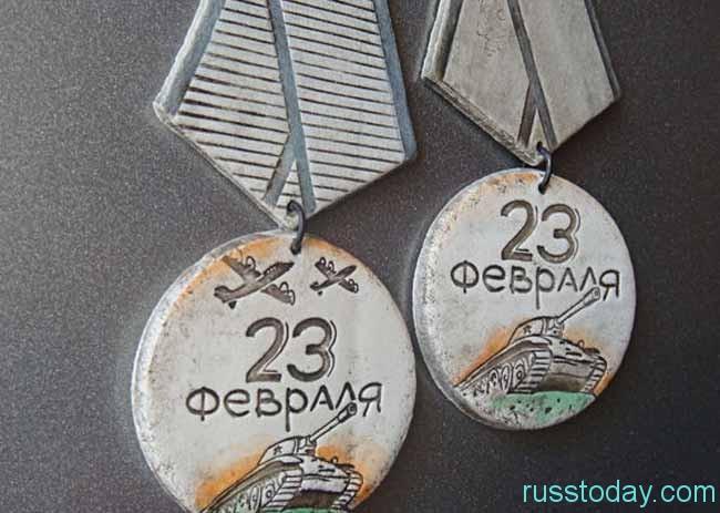 медали к празднику