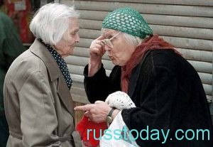 бабушки беседуют