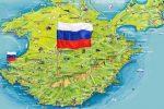 Крым станет популярной территорией