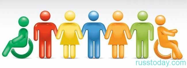 инвалиды разных групп