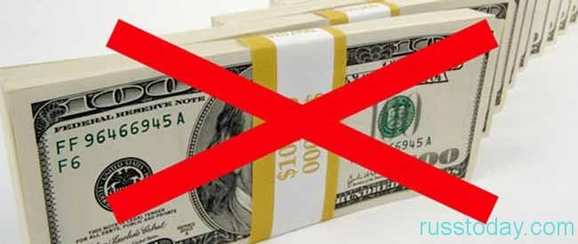 может ли быть запрет доллара в России