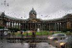летний дождь в Казани