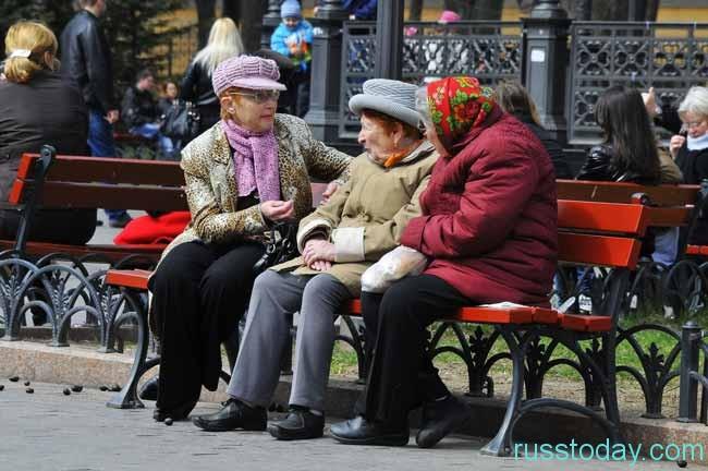 бабушки-пенсионерки