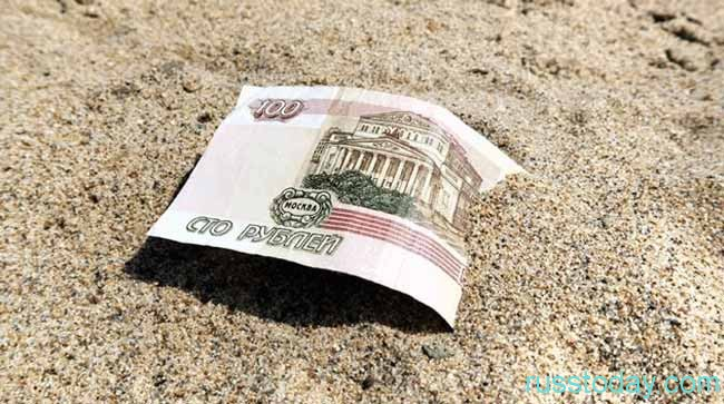 100 руб. в песке