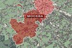 вот такая Москва