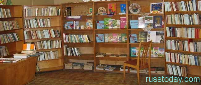Предстоящие мероприятия в российских библиотеках
