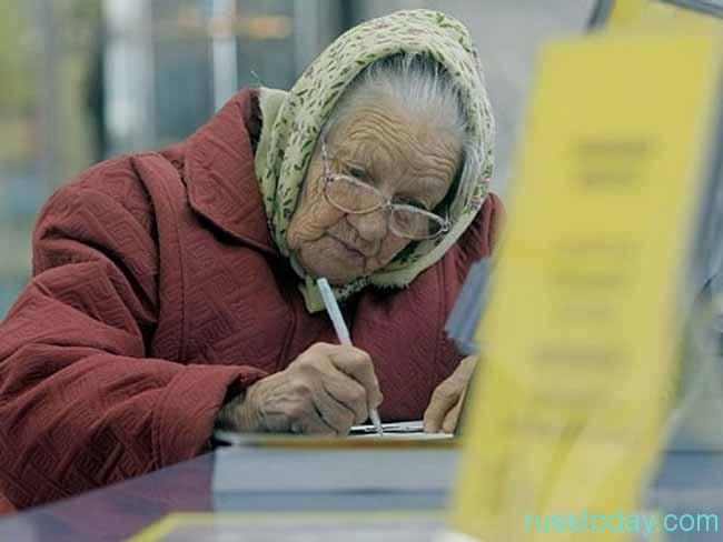 бабушка и пенсия