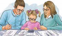 налоговый вычет на ребенка