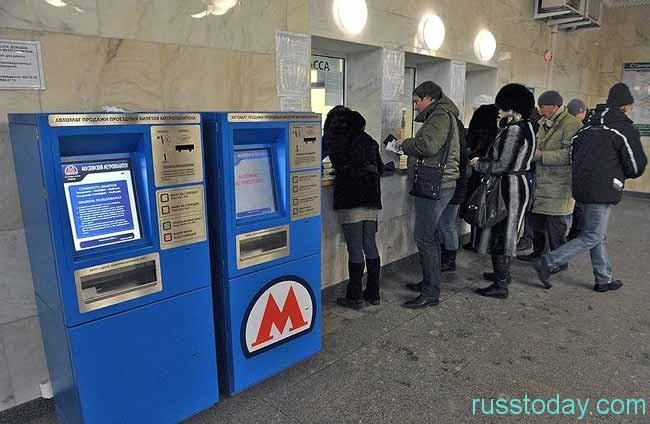 вопрос стоимости проезда в метро в 2018 году в Москве