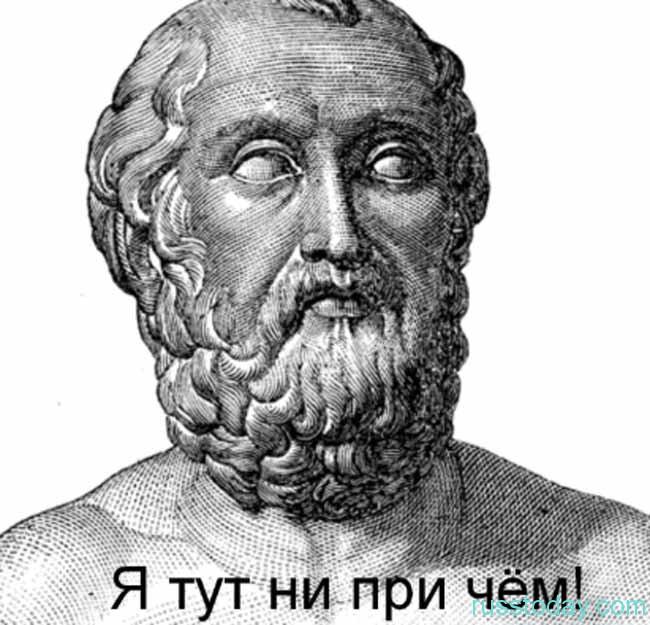 Система Платон