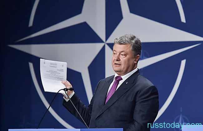 Какая участь ожидает украинское государство?