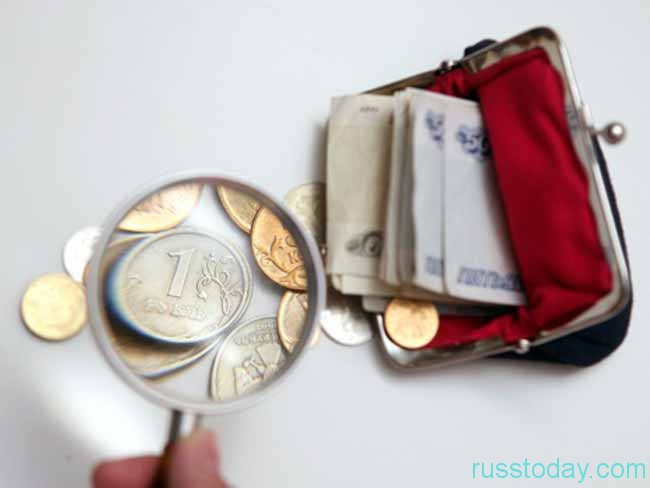 кошелек и мало денег