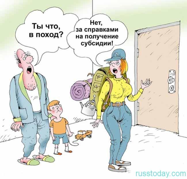 карикатура-1