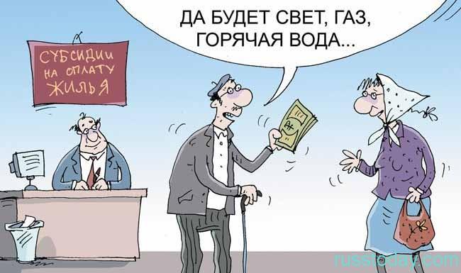 Смотреть Стоимость услуг ЖКХ в 2019 году в Москве   тарифы, электроэнергия видео