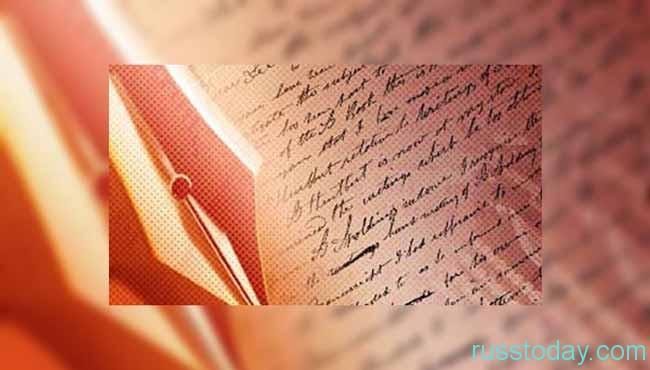 Юбилеи писателей и поэтов