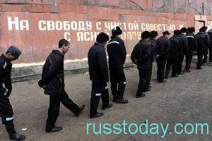 амнистия 2018 года в Беларуси
