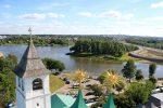 Июнь 2019 в Ярославле