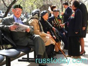 минимальная пенсия в Казахстане