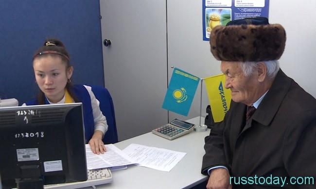 максимальная пенсия  в Казахстане