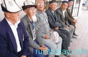Способы привнесения средств в пенсионную сферу