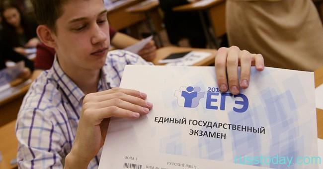 Сегодня происходит бурное развитие российской образовательной системы