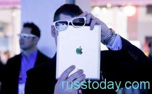 Apple представит очки виртуальной реальности собственной разработки