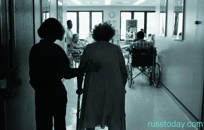 Перспективы для инвалидов