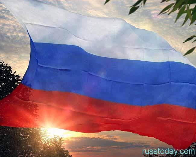 что ожидает Россию