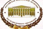 двери Российской Медицинской Академии Последипломного Образования ...