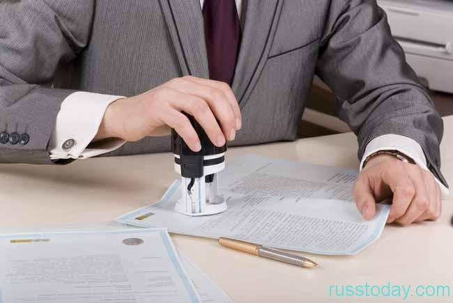 существующий Закон о регистрации