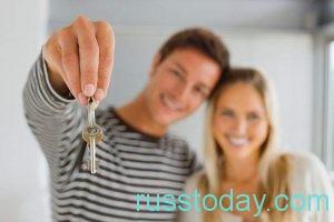 Прогноз ставки по ипотеке