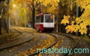 Кстати, про осень и другие времена...