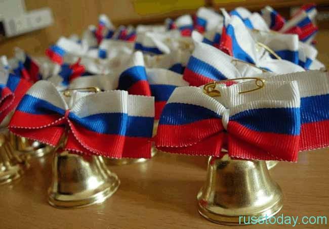 Дата Последнего звонка в России