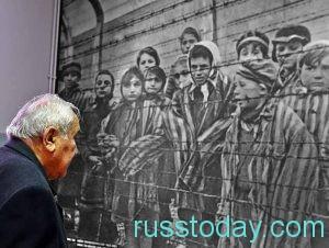 дни памяти людей, погибших в период Холокоста